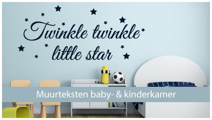 Stickers Voor Op De Muur Kinderkamer.Home Stickerkamer