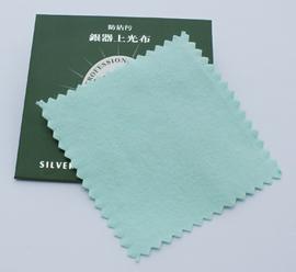 Zilver/metaal poetsdoekje