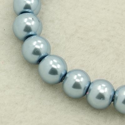 Glasperle light blue 4mm