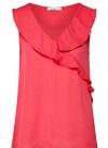 Top vhals pink