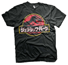 Jurassic Park T-shirt Japanesse Distressed Heren (zwart)