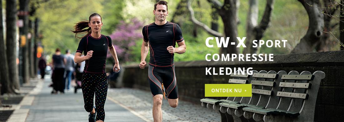 CW-X Sport