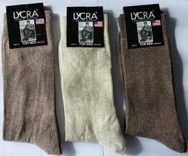 Naadloze sokken casuel mix bruin heren 3 pak voor €4,95