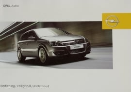 Opel Astra H  Instructieboekje 2005 -01 #1 Nederlands