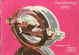 Opel Kadett Ascona Manta Hatchback Rekord  Instructieboekje 79 #2 Nederlands