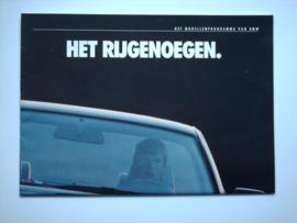 BMW Alle