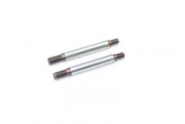 Shock RCM shaft short (2) (#160102)
