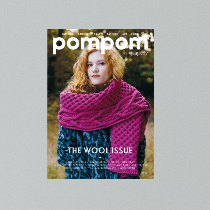 Pompom Magazine #14
