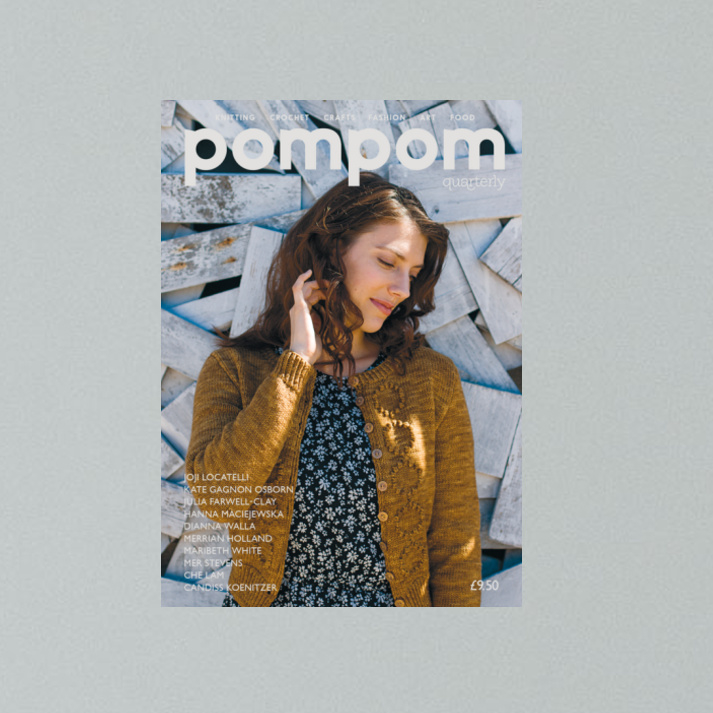 Pompom Magazine #12