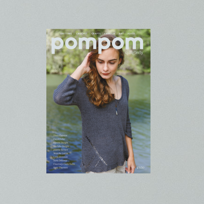 Pompom Magazine #17