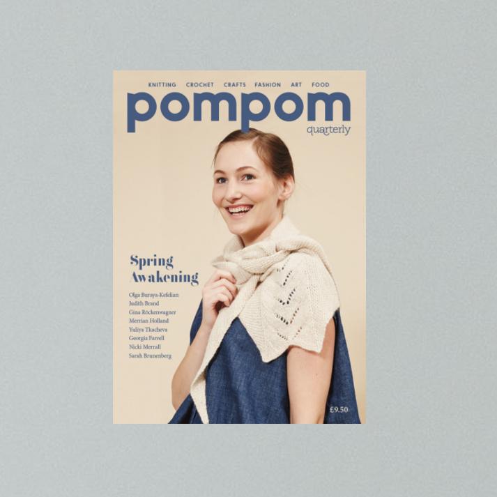 Pompom Magazine #16