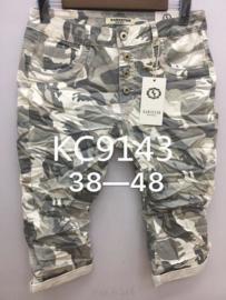 6320 Capri Karo Army t/m 48