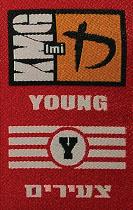 Centraal Examen Young, 8 - 10 jaar