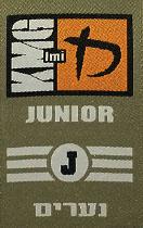 Centraal Examen Junior 11 - 13 jaar