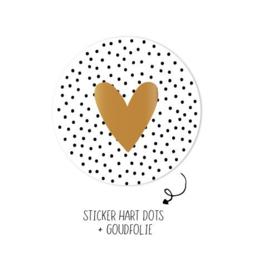 Sticker dots gouden hart | 10 stuks