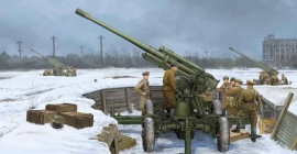 Trumpeter 02341 : Soviet 52-K 85mm Air Defense Gun M1939