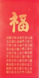 Welvaart poster