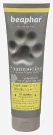 Beapar Conditioner 2 in 1 Shampoo