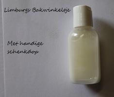 Aroma Amandel 50 gram