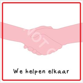 We helpen elkaar (HR)