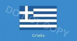 Grieks - J