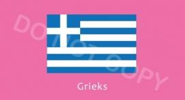 Grieks - M