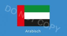 Arabisch - J