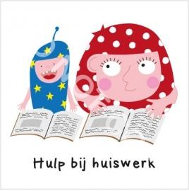 Hulp bij huiswerk (H)