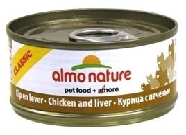 ALMO nature cat kip / lever in gelatine 70 GR