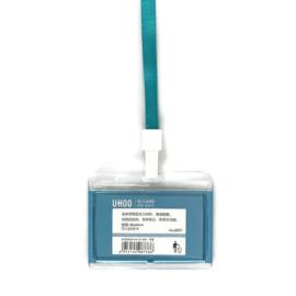 Acryl Pashouder / badgeholder + Lanyard - Lichtblauw