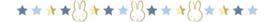 Baby Nijntje figuren slinger blauw 3 mtr.