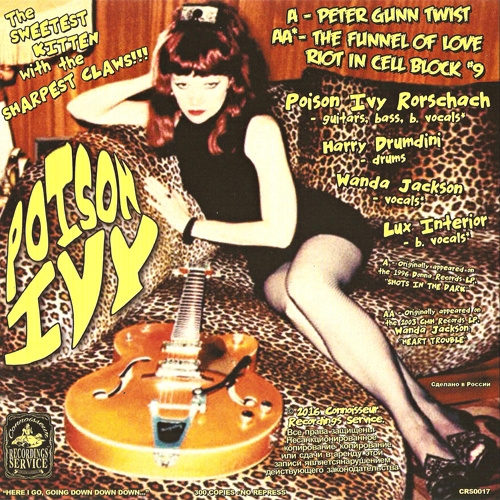 Poison Ivy - The Sweetest Kitten With The Sharpest Claws 7""