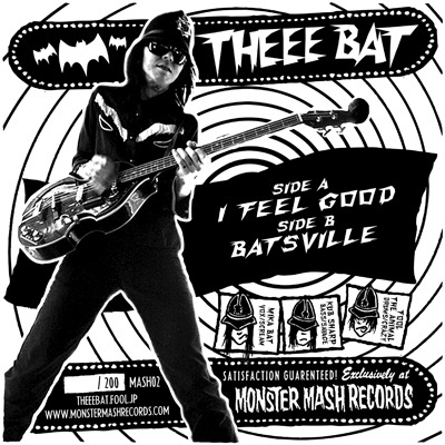 "Theee Bat - I feel good (7"")"