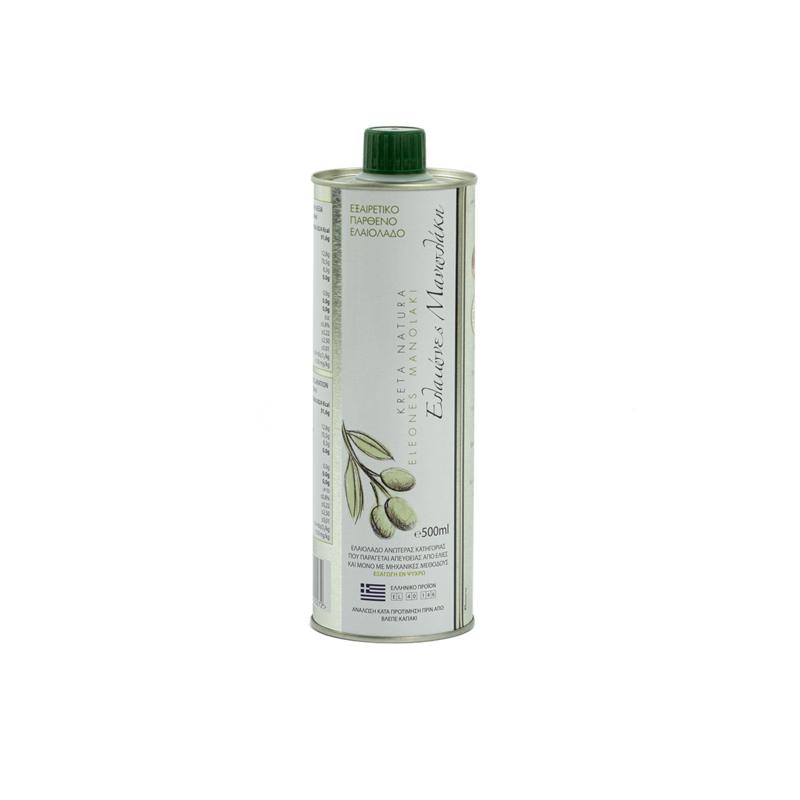 Olijfolie Super Extra Vierge 500 ml (blik)