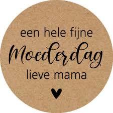 """Sticker """"Een hele fijne moederdag lieve mama"""" rond per 10 stuks"""