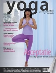5 x Yoga magazine