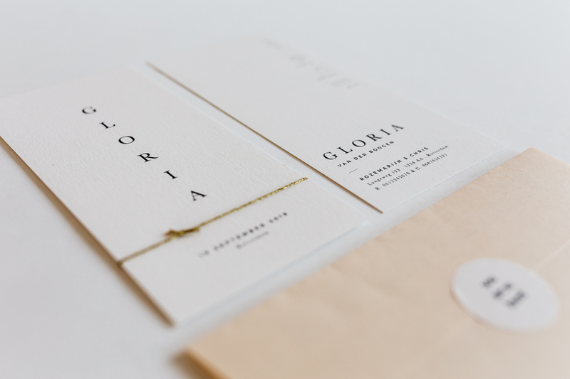 sample Gloria