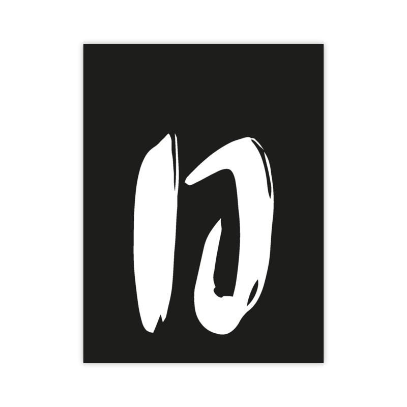 Letterslinger - letter IJ