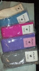 40cm All Colours Stirrup leg Warmers