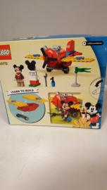 Lego Disney 10772