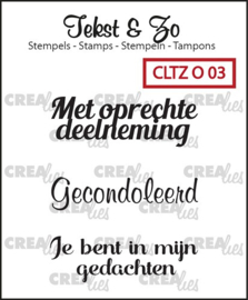 Clear Stamp - O 03 - Tekst & Zo Stempels