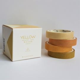Masking Tape set - Yellow