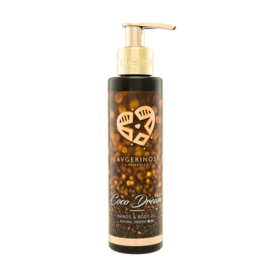 Avgerinos Body and Hand  Oil COCO DREAM 150 ml