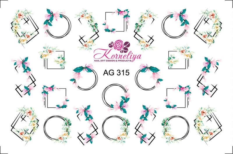 Korneliya Airbrush Waterdecal   AG 315