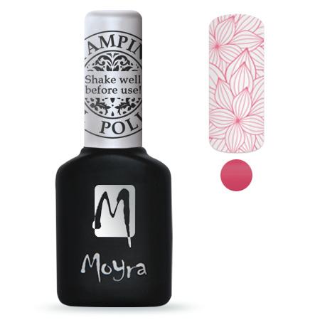 Moyra Stamping Gel Polish 10ml SGP05 PINK