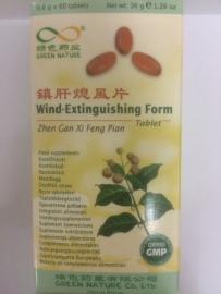 Zhen gan xi feng pian - Wind extinguishing form