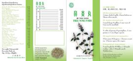 Bi Yan Wan - Freenose Form