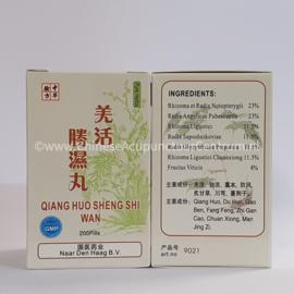 Qiang Huo Sheng Shi Wan - 羌活胜湿丸