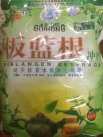 Ban lan gen Beverage