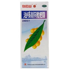 Chuan bei pi pa lu - Clear throat syrup 150ML